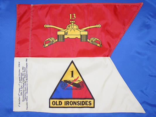 1st Battalion 13th Armored Division - 1st Armored Division Guidon Flag.jpg