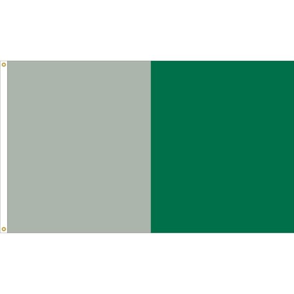2 Stripe Vertical Flag