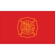 Firefighters 3x5ft Flag