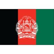 Afghanistan Nylon Flag